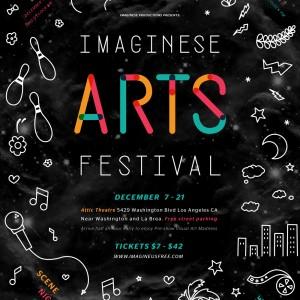 Imaginese Arts Festival Los Angeles Theatre